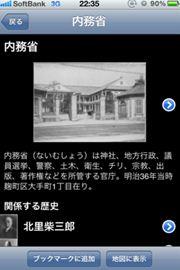 ah_sanpo4.jpg