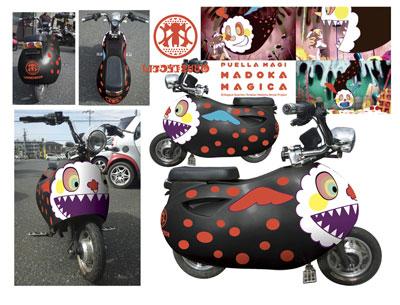 ah_bike1.jpg
