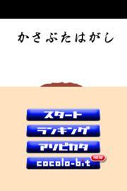 ah_kasa1.jpg