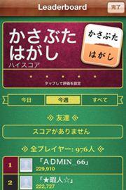 ah_kasa2.jpg