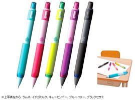 ah_pen2.jpg