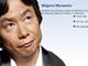 日々是遊戯:宮本茂氏にスペイン最高勲章 「誰もが楽しめる新しいコミュニケーションを生み出した」