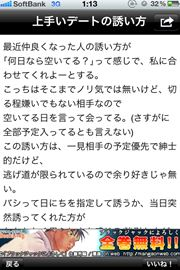 ah_gokui1.JPG