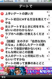 ah_gokui2.jpg