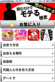 ah_gokui3.JPG