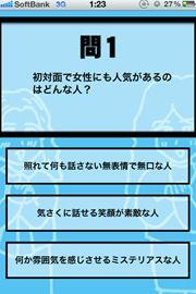 ah_ike5.JPG