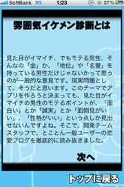 ah_ike6.JPG
