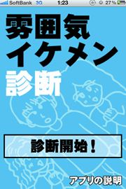 ah_jike7.JPG