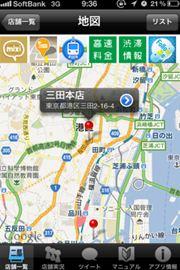 ah_jiro2.jpg