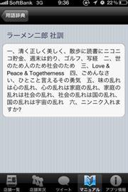 ah_jiro3.jpg
