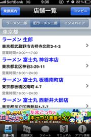 ah_jiro6.jpg