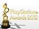 �uPlayStation Awards 2012�v���\�@�uFF XIII-2�v�u�����s�[�X �C�����o�v�Ȃǎ��