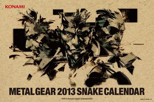 ah_snake1.jpg