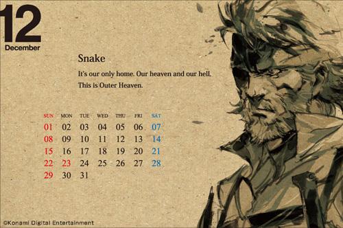 ah_snake4.jpg