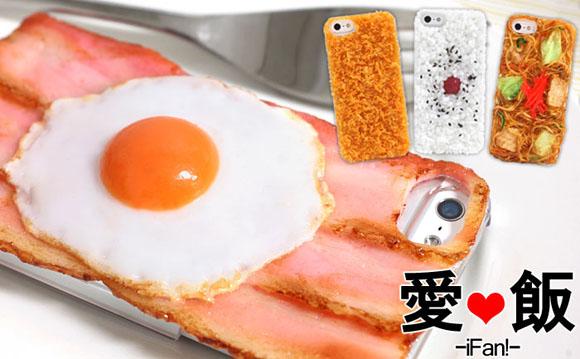 ah_shoku01.jpg