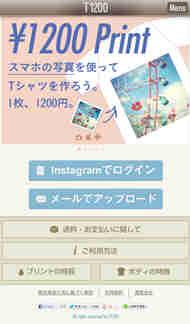 tm_130108_tshirt01.jpg