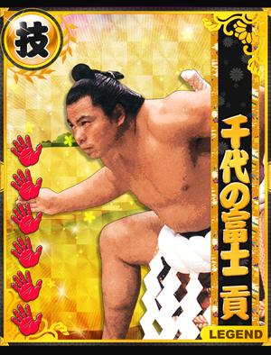 ah_sumo1.png