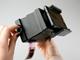 35ミリフィルムをデジタル化するスマホスキャナー、Lomographyが開発