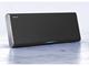 スタイリッシュでかっこいい! 高音質とポータビリティーを両立したワイヤレススピーカー「Xシリーズ」