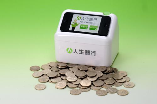 ah_bank1.jpg