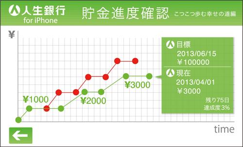 ah_bank4.jpg