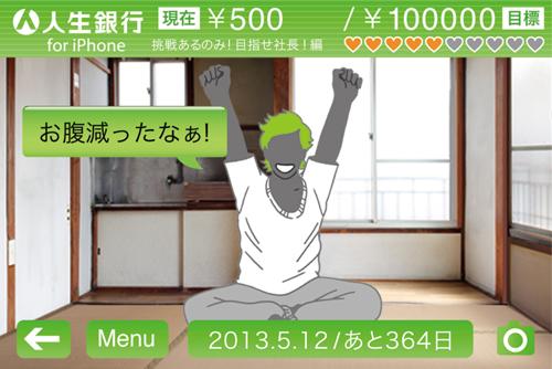 ah_bank5.jpg