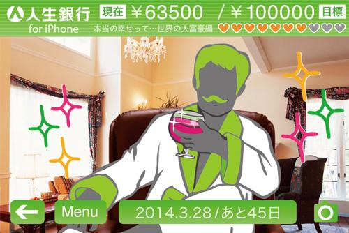 ah_bank6.jpg