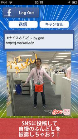 ah_fun3.jpg