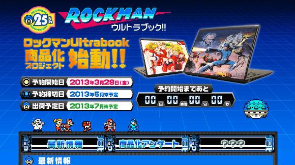 ah_rock1.jpg