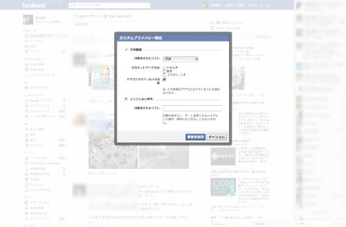 ah_FB5.png