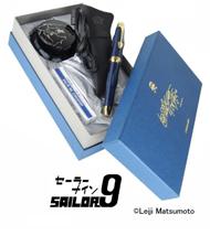 tm_20130326_sailor02.jpg