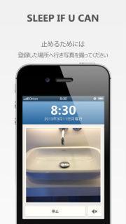 ah_alarm1.jpg