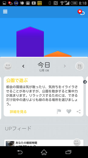 ts_up05.jpg