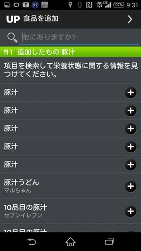 ts_up07.jpg