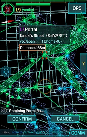 ky_ingress022.jpg