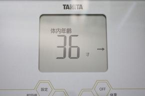 ts_seven13.jpg