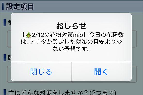 �ԕ��� info