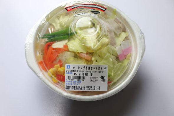 【おすすめ食品18選】成功者続出 ...