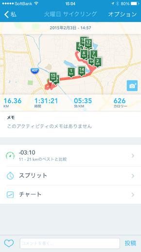 ts_bike_003.jpg