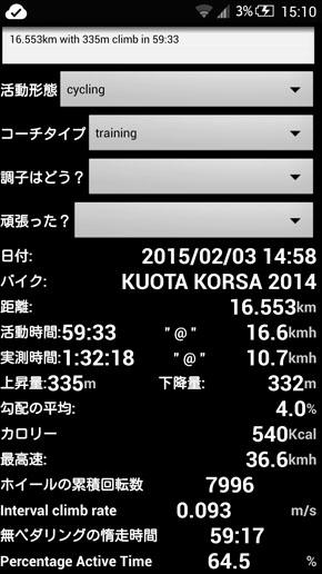 ts_bike_005.jpg