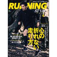 ts_running_style73.jpg