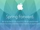 Appleがスペシャルイベントを開催 日本時間3月10日午前2時スタート