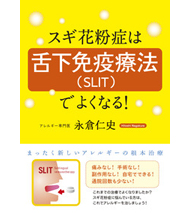 ts_slit.jpg