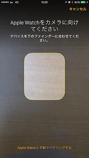 Apple Watch�A�N�e�B�x�[�V����