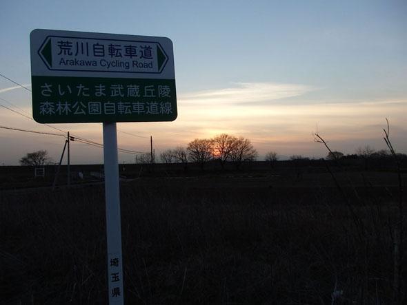 ts_bike_006.jpg