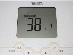 ts_diet12.jpg