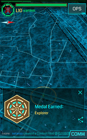 ky_ingress160.jpg