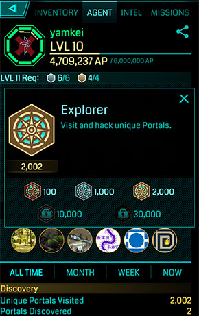 ky_ingress161.jpg