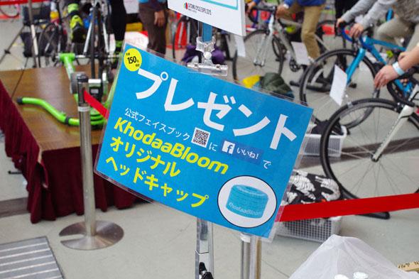 ts_bike016.jpg