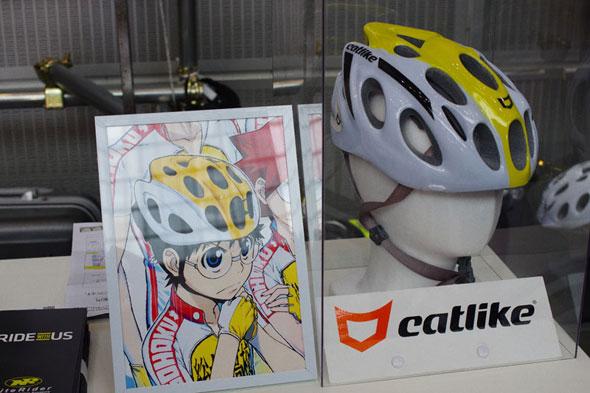 ts_bike017.jpg